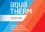 Выставку Aquatherm Moscow 2018 посетили более 27,5 тысяч специалистов